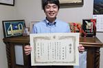 平成26年度 中部地区学科教習競技大会 優秀賞を受賞